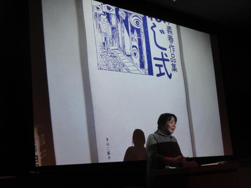 f:id:shimizumasashi:20130121153404j:image