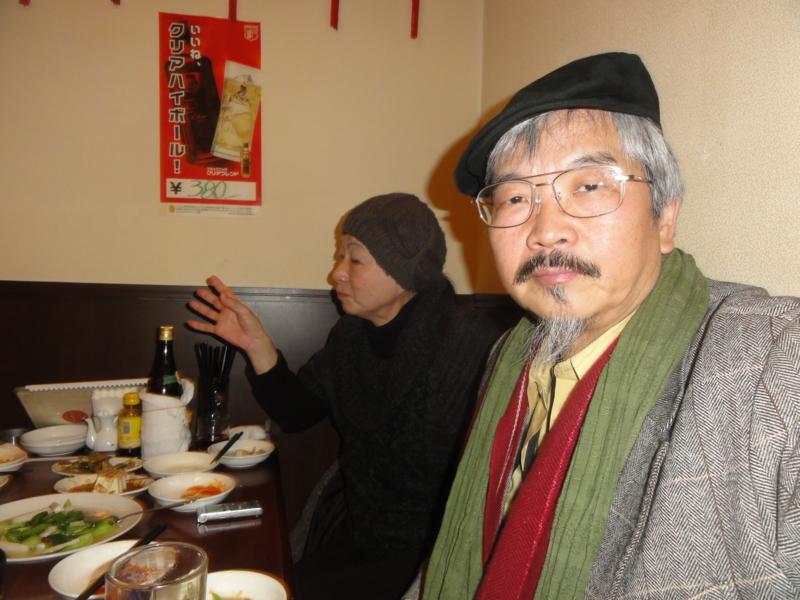 f:id:shimizumasashi:20130201201229j:image