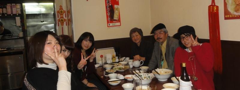 f:id:shimizumasashi:20130201211334j:image