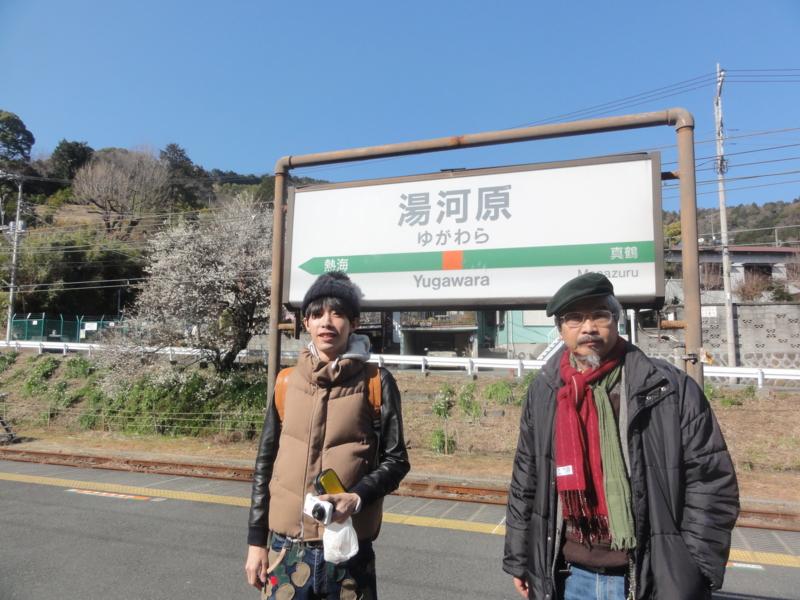 f:id:shimizumasashi:20130203120252j:image