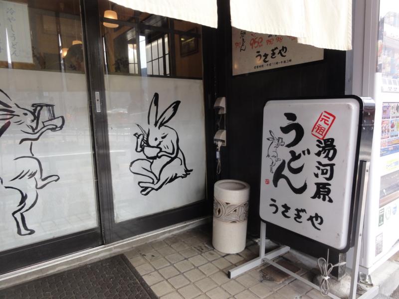 f:id:shimizumasashi:20130203130039j:image