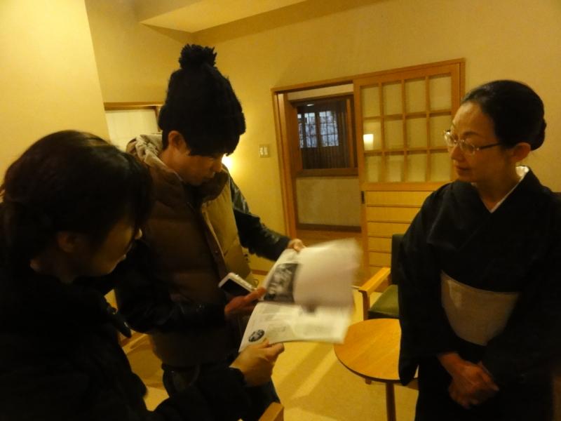 f:id:shimizumasashi:20130203153953j:image