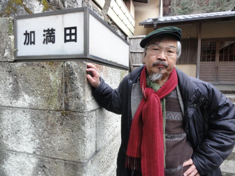 f:id:shimizumasashi:20130203155525j:image