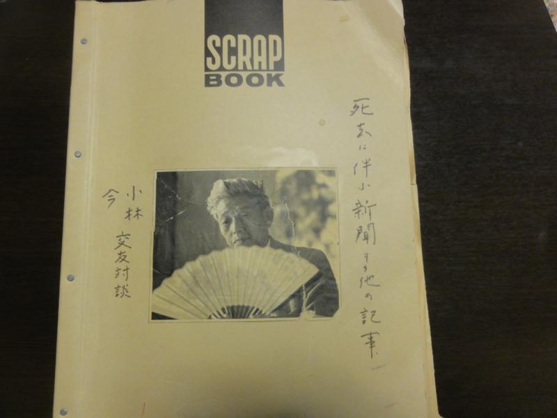 f:id:shimizumasashi:20130203155734j:image