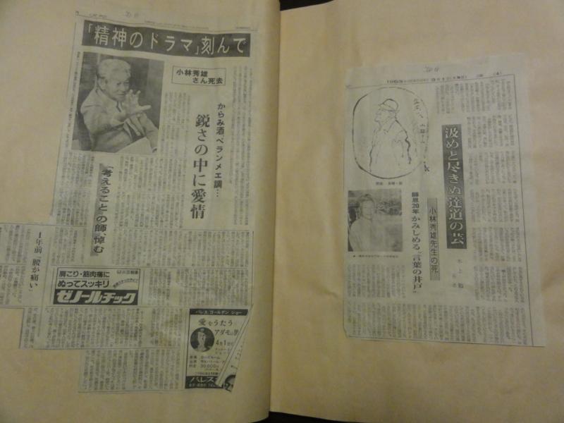 f:id:shimizumasashi:20130203155748j:image