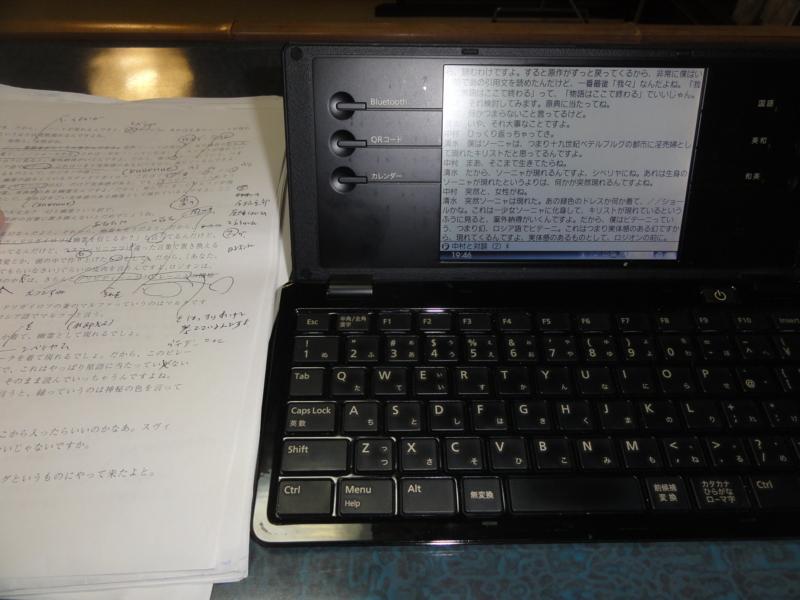 f:id:shimizumasashi:20130203163759j:image