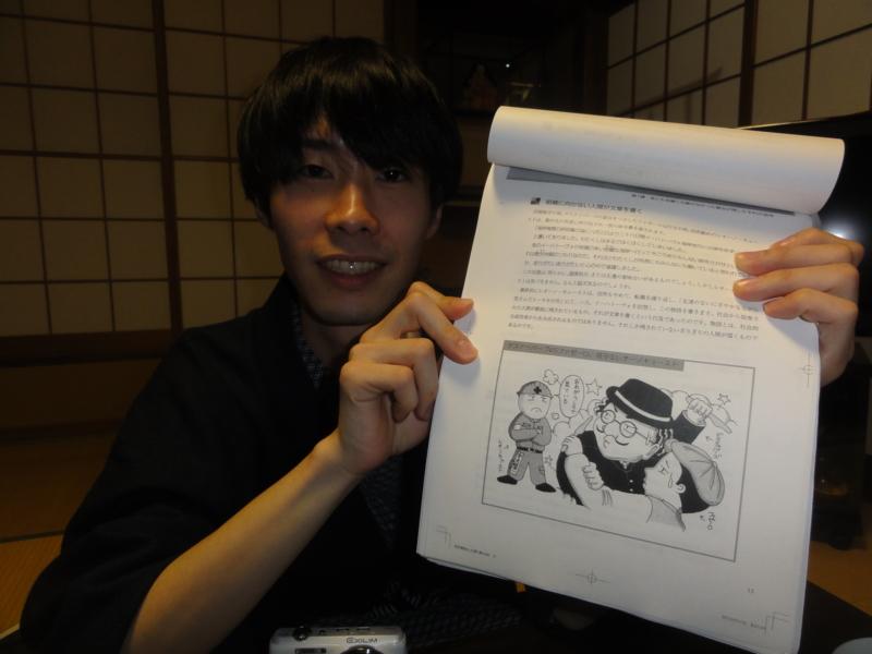 f:id:shimizumasashi:20130203174833j:image