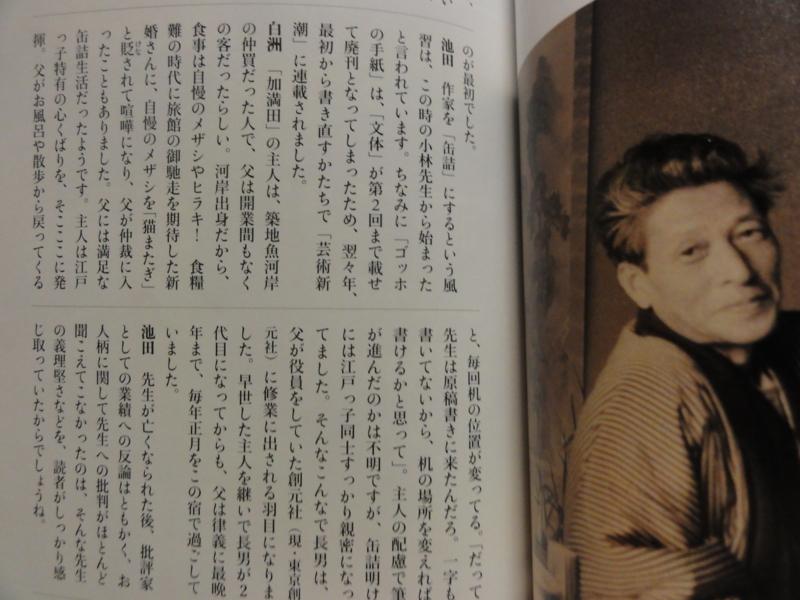 f:id:shimizumasashi:20130203195630j:image