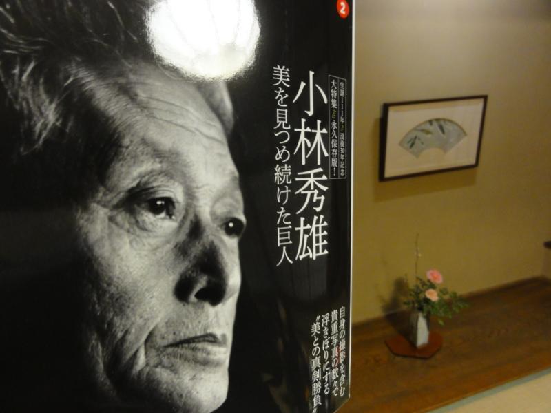 f:id:shimizumasashi:20130203195835j:image