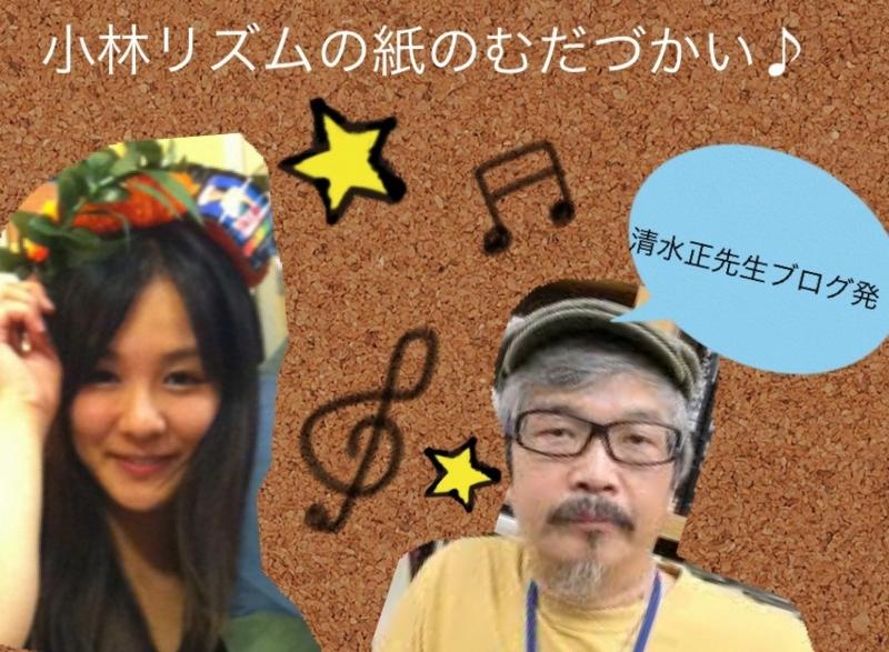 f:id:shimizumasashi:20130204003503j:image