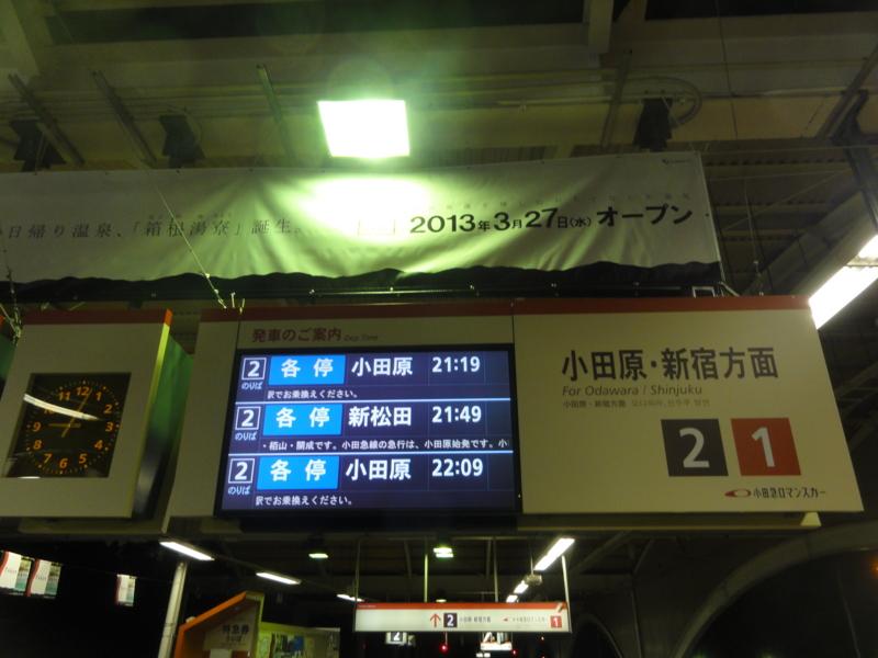 f:id:shimizumasashi:20130318210307j:image