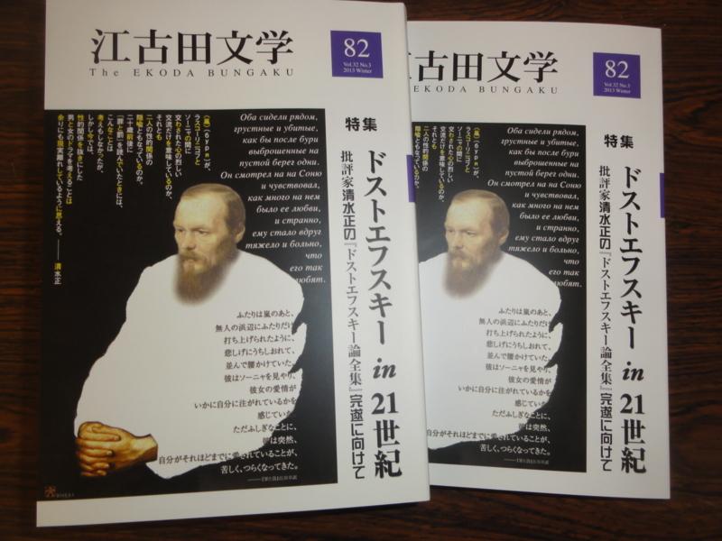 f:id:shimizumasashi:20130321151544j:image
