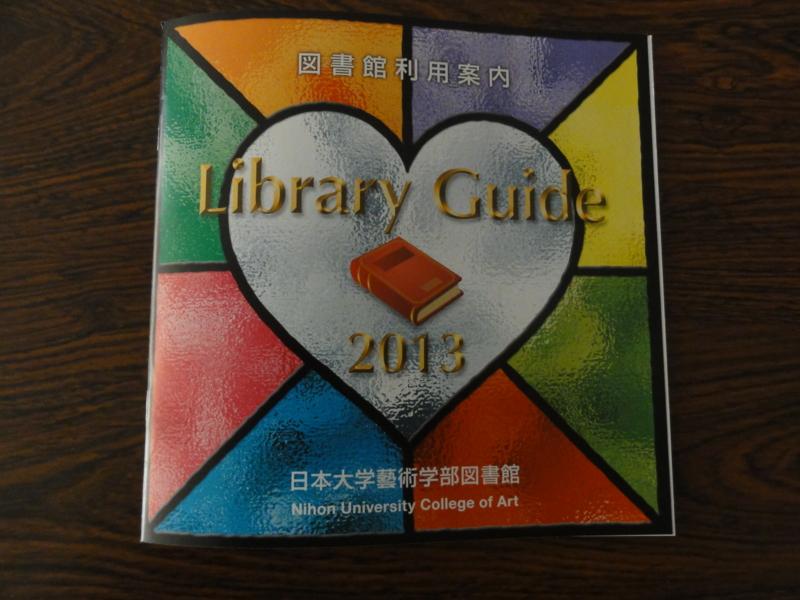 f:id:shimizumasashi:20130404111036j:image