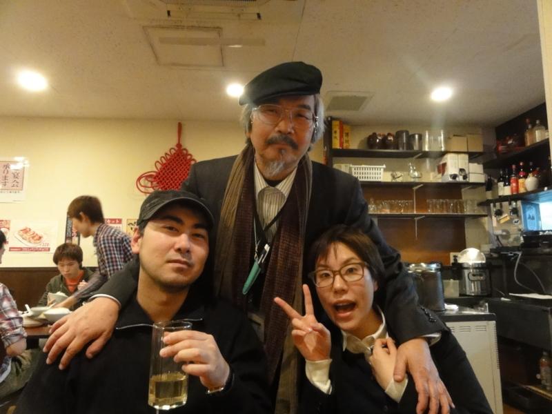 f:id:shimizumasashi:20130408203523j:image