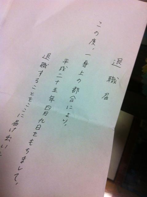f:id:shimizumasashi:20130410191308j:image