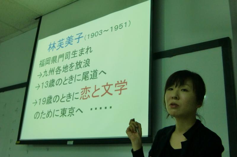 f:id:shimizumasashi:20130429213838j:image