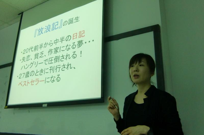 f:id:shimizumasashi:20130429214422j:image