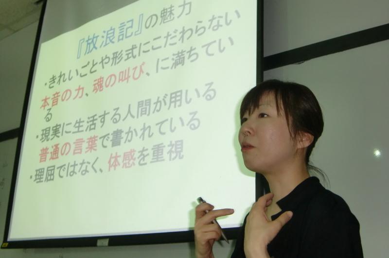 f:id:shimizumasashi:20130429214544j:image