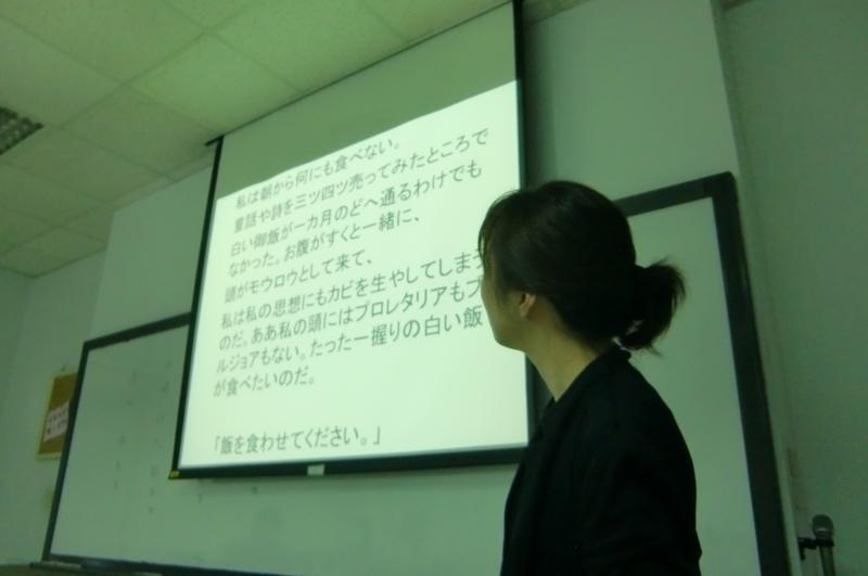f:id:shimizumasashi:20130429214705j:image