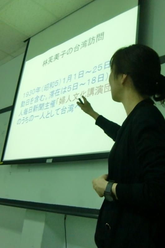 f:id:shimizumasashi:20130429215834j:image