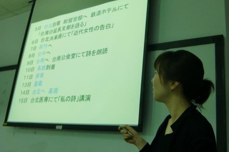 f:id:shimizumasashi:20130429220136j:image