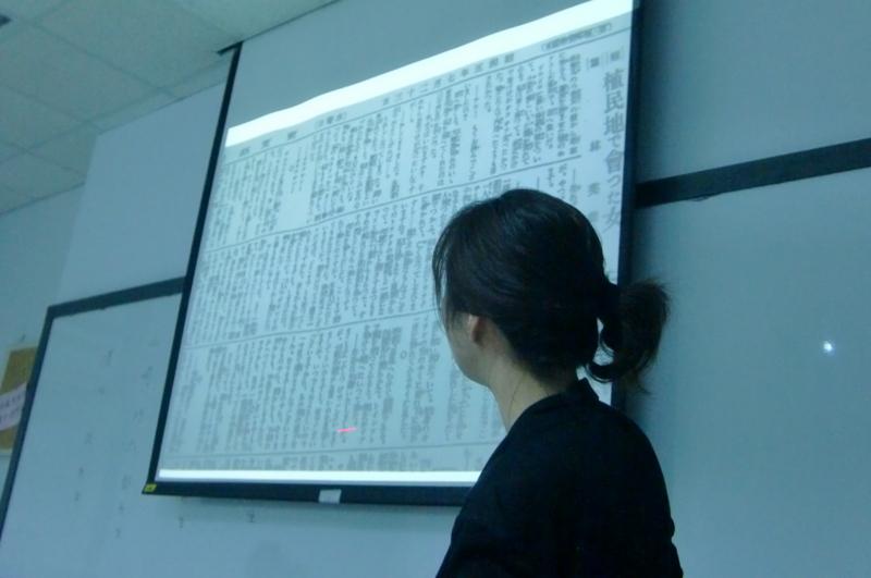 f:id:shimizumasashi:20130429221518j:image