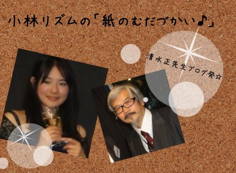 f:id:shimizumasashi:20130515030356j:image