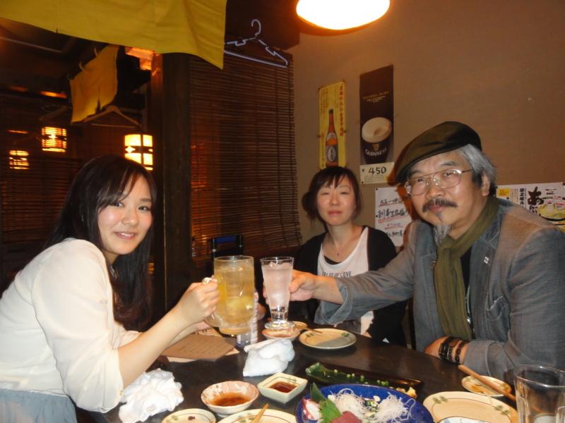 f:id:shimizumasashi:20130522182506j:image