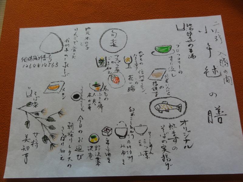 f:id:shimizumasashi:20130608181934j:image