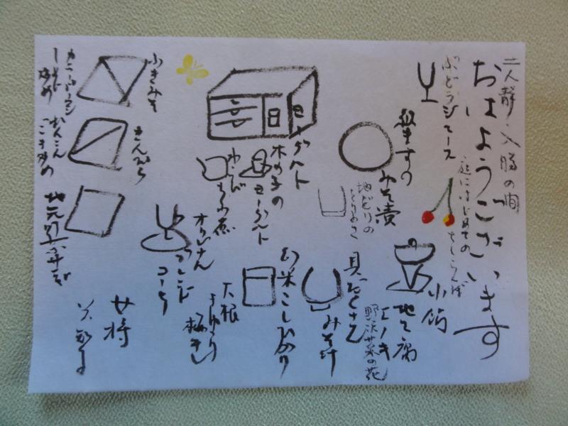 f:id:shimizumasashi:20130609083914j:image