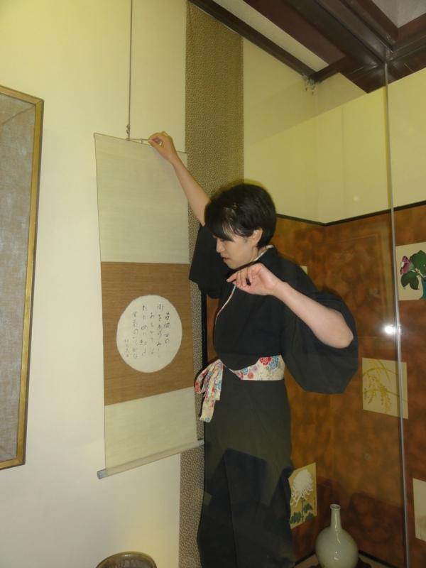 f:id:shimizumasashi:20130609104906j:image