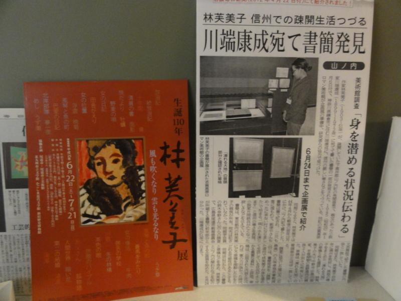 f:id:shimizumasashi:20130609122442j:image