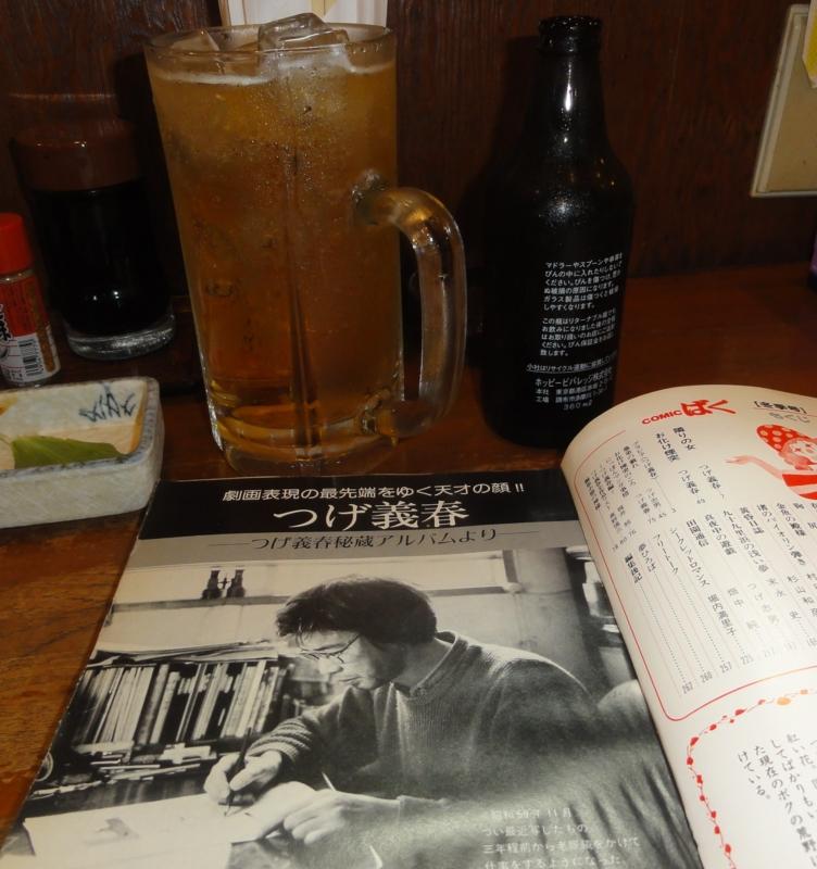 f:id:shimizumasashi:20130613175912j:image