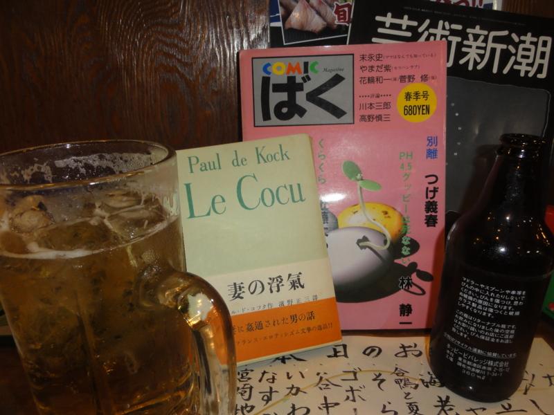 f:id:shimizumasashi:20130615191633j:image