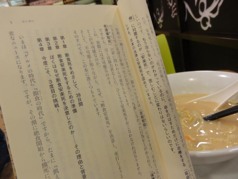 f:id:shimizumasashi:20130616173101j:image