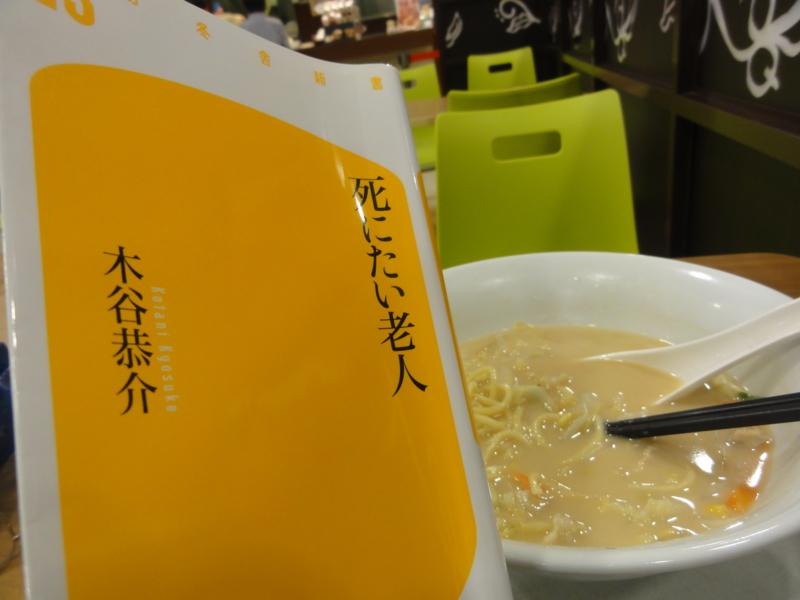 f:id:shimizumasashi:20130616173132j:image