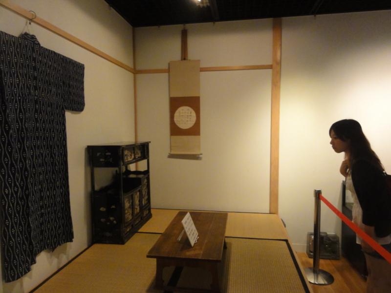 f:id:shimizumasashi:20130625160557j:image