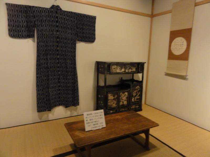 f:id:shimizumasashi:20130625161140j:image