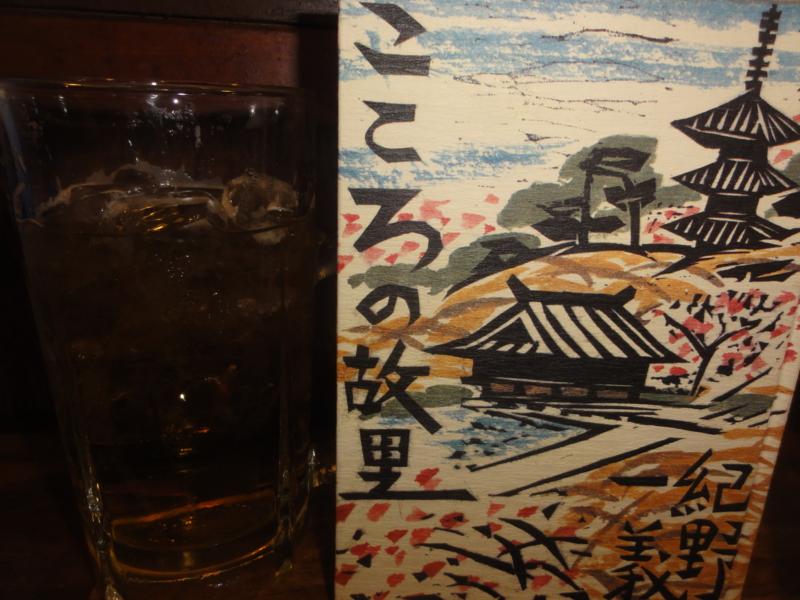 f:id:shimizumasashi:20130714212041j:image
