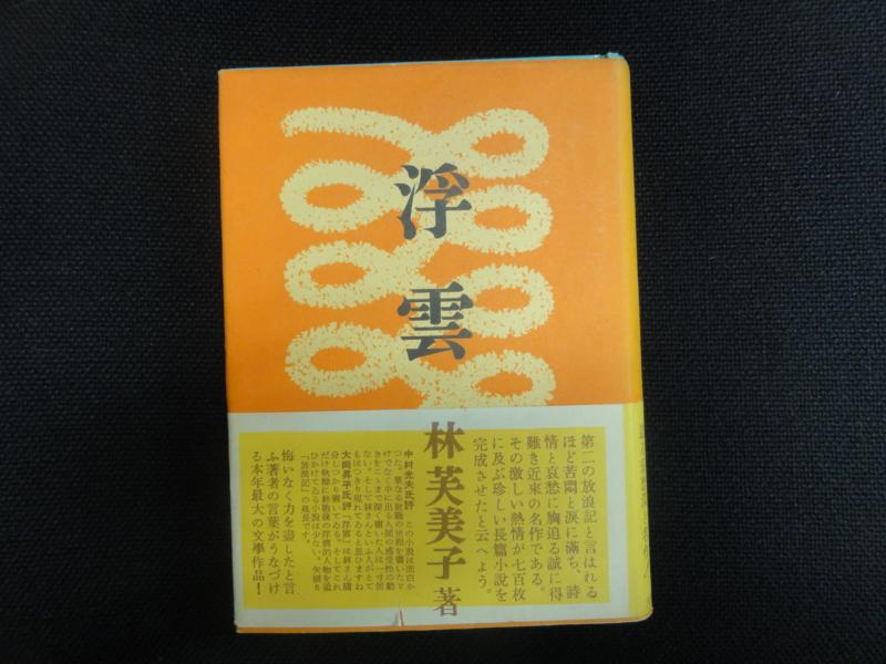 f:id:shimizumasashi:20130717144802j:image