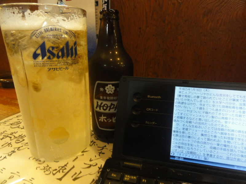 f:id:shimizumasashi:20130720211223j:image