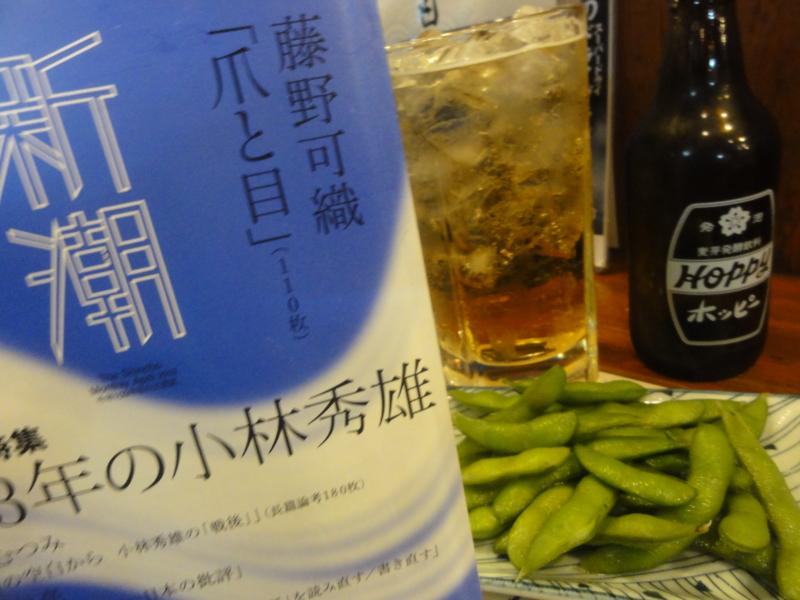 f:id:shimizumasashi:20130720211654j:image
