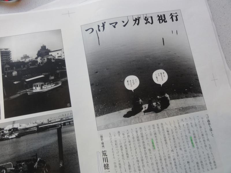 f:id:shimizumasashi:20130804171319j:image