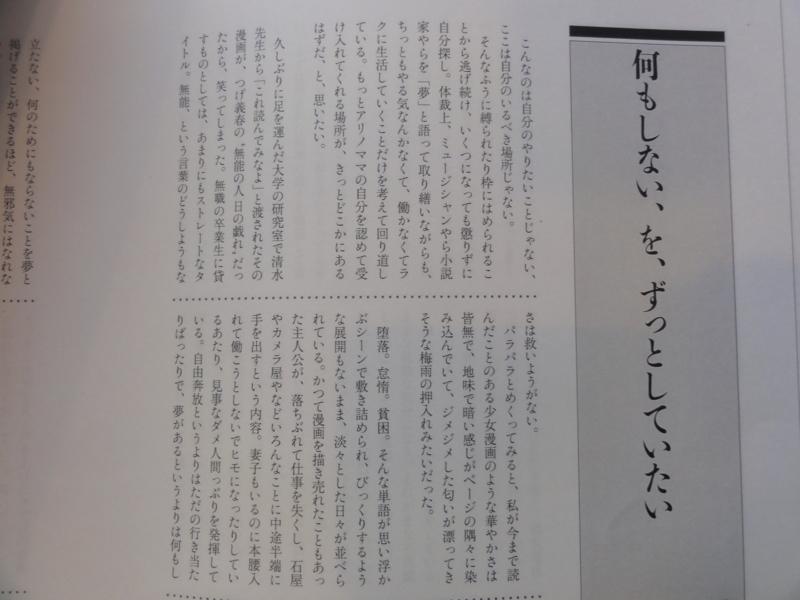 f:id:shimizumasashi:20130804171437j:image