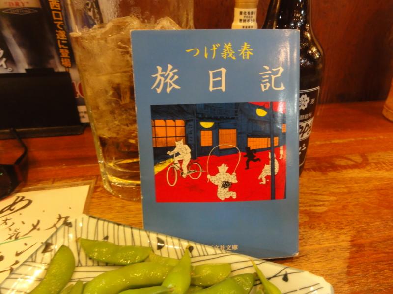f:id:shimizumasashi:20130804182747j:image