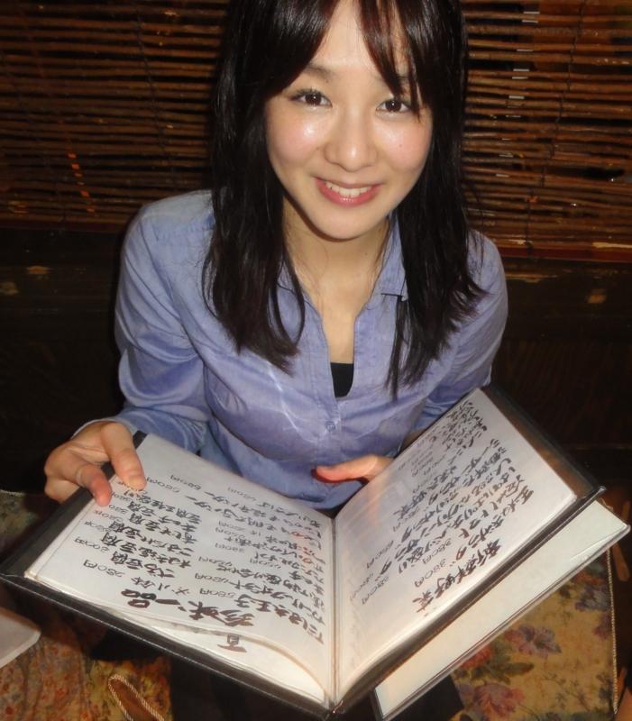 f:id:shimizumasashi:20130806205836j:image
