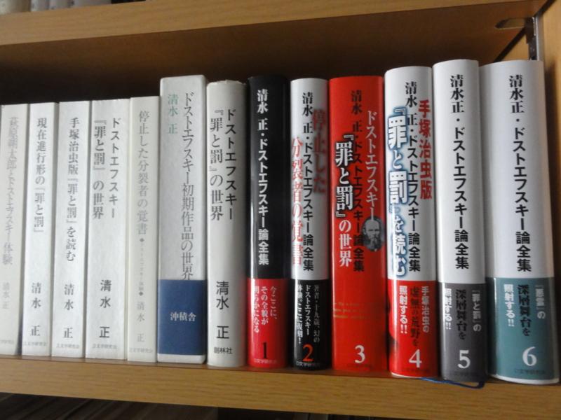 f:id:shimizumasashi:20130902132744j:image