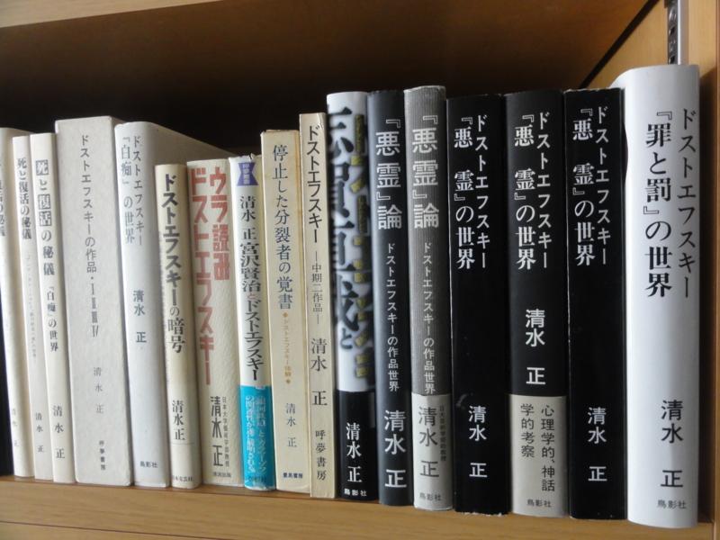 f:id:shimizumasashi:20130902132752j:image
