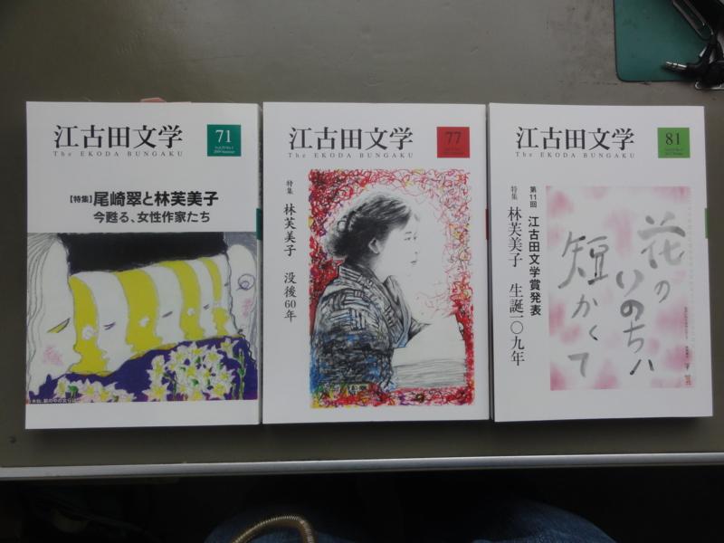 f:id:shimizumasashi:20130902133048j:image