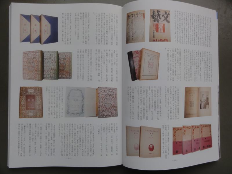 f:id:shimizumasashi:20130902133347j:image
